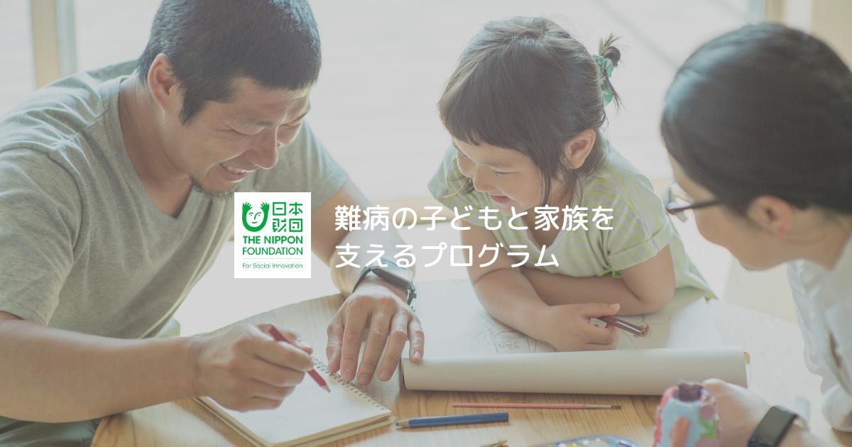 【計画中】香川県高松市